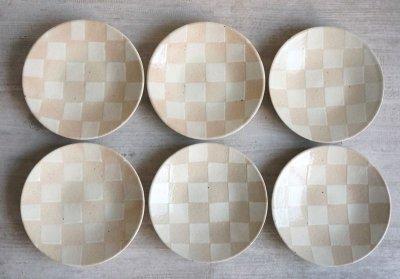 画像1: 【作山窯】市松 平皿 中/取皿/中皿/プレート/美濃焼き/日本製/陶器