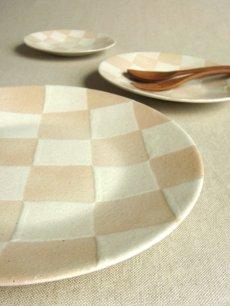 画像1: 【作山窯】市松 平皿 小/小皿/取皿/プレート/格子/パン皿/美濃焼き/日本製/陶器 (1)