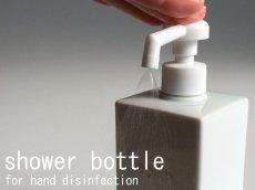 画像3: 【Square Dispenser】シャワーボトル 300ml 除菌 スクエアディスペンサー 詰替え容器 日本製 ロロ LOLO 300ml (3)