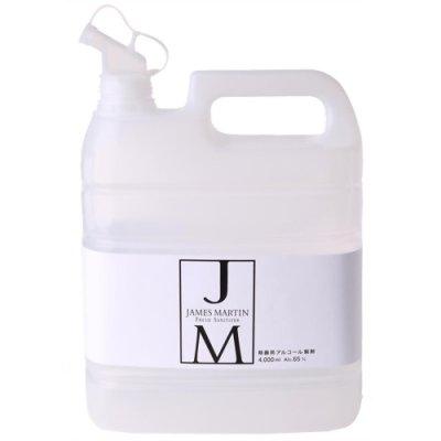 画像2: 【JAMES MARTIN】ジェームズマーティン フレッシュサニタイザー 詰替用 4L/除菌/消臭食中毒/ウィルス対策/殺菌