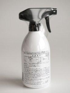 画像4: 【JAMES MARTIN】ジェームズマーティン フレッシュサニタイザー トリガー付きスプレーボトル 500ml/除菌/消臭食中毒/ウィルス対策/殺菌 (4)