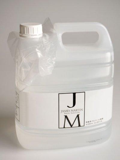 画像3: 【JAMES MARTIN】ジェームズマーティン フレッシュサニタイザー 詰替用 4L/除菌/消臭食中毒/ウィルス対策/殺菌