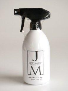 画像3: 【JAMES MARTIN】ジェームズマーティン フレッシュサニタイザー トリガー付きスプレーボトル 500ml/除菌/消臭食中毒/ウィルス対策/殺菌 (3)