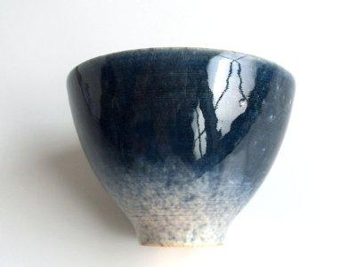 画像2: 【SAKUZAN】-凛- 碗 茶碗/カップ/作山窯/日本製