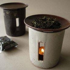 画像2: 【SALIU】茶香炉 さのか専用 上皿/受け皿/陶器/耐熱/単品/部品販売/日本製 (2)