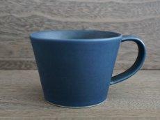 画像7: 【作山窯-SAKUZAN-】SAKUZAN DAYS Sara Cup カップ/マグカップ/コップ/コーヒーカップ/サラ/カフェ/磁器/日本製/陶器 (7)