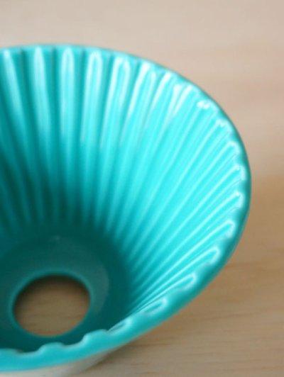 画像1: 【ORIGAMI】ドリッパー 丸 Dripper S /ターコイズ/ネイビー/陶器/磁器/日本製