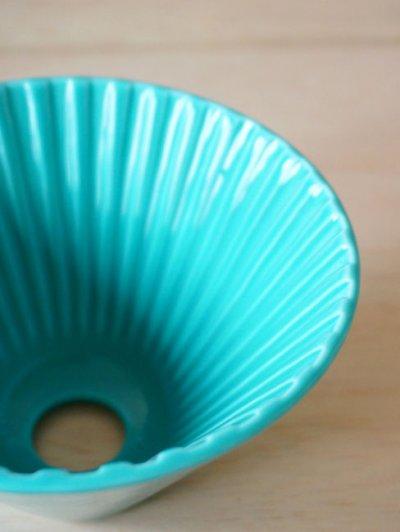 画像1: 【ORIGAMI】ドリッパー 丸 Dripper M /ターコイズ/ネイビー/陶器/磁器/日本製