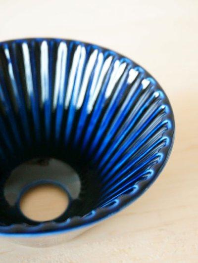 画像2: 【ORIGAMI】ドリッパー 丸 Dripper S /ターコイズ/ネイビー/陶器/磁器/日本製