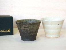画像2: 【作山窯-SAKUZAN-】炭化 生成りボーダー ロックカップ/ギフトセット/二個セット/グレイ/アイボリー/焼酎カップ/美濃焼き/麦酒カップ/贈り物 (2)