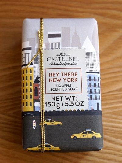 画像1: 【CASTELBEL】ハローシティ コレクション  固形ソープ150g/固形石鹸/ポルトガル製