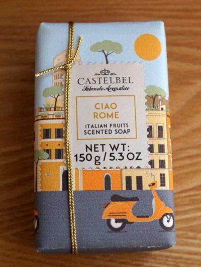 画像2: 【CASTELBEL】ハローシティ コレクション  固形ソープ150g/固形石鹸/ポルトガル製