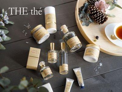 画像1: 【THE the】ザ・ティー オードトワレ 50ml 香水 フレグランス THE the フランス製 サンタール・エ・ボーテ