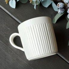 画像6: 【SALIU】マグ SA00 280ml/白/灰/黒/ホワイト/グレー/ブラック/マグカップ/コップ/サリュウ/削ぎ/陶器/日本製 (6)