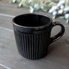 画像3: 【SALIU】マグ SA00 280ml/白/灰/黒/ホワイト/グレー/ブラック/マグカップ/コップ/サリュウ/削ぎ/陶器/日本製 (3)