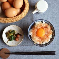画像4: 【SALIU】飯碗 SA01 大 青 お茶碗 ごはん碗 夫婦茶碗 陶器/日本製 (4)