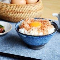 画像3: 【SALIU】飯碗 SA01 大 青 お茶碗 ごはん碗 夫婦茶碗 陶器/日本製 (3)