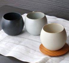 画像1: 【SHIKIKA】ころころ 大  240ml 焼酎カップ 煎茶カップ コップ 湯のみ 陶器製 日本製  (1)