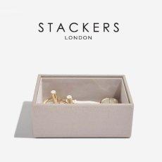 画像1: 【STACKERS】ミニ ジュエリーボックス open グレージュ/ オープンケース /グレーベージュ ミニ Mini/英国/スタッカーズ/ジュエリーケース/重ねる/重なる/アクセサリーケース/グレー/イギリス/ロンドン/ジュエリー/アクセサリー/ケース/収納 (1)