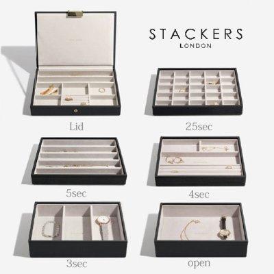 画像1: 【STACKERS】ジュエリーボックス 選べる4個セット  ブラック スタッカーズ ジュエリーケース ジュエリートレイ 重ねる 重なる アクセサリーケース イギリスデザイン ロンドン JEWELLRY BOX