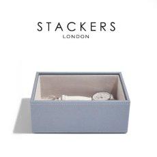 画像4: 【STACKERS】選べるミニ ジュエリーボックス 2セット ダスキーブルー DuskyBlue&Grey Mini/英国/スタッカーズ/ジュエリーケース/重ねる/重なる/アクセサリーケース/グレー/イギリス/ロンドン/ジュエリー/アクセサリー/ケース/収納 (4)