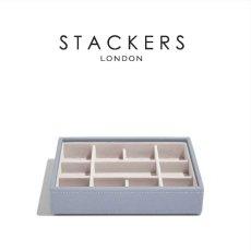 画像3: 【STACKERS】選べるミニ ジュエリーボックス 2セット ダスキーブルー DuskyBlue&Grey Mini/英国/スタッカーズ/ジュエリーケース/重ねる/重なる/アクセサリーケース/グレー/イギリス/ロンドン/ジュエリー/アクセサリー/ケース/収納 (3)