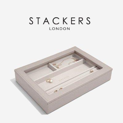 画像1: 【STACKERS】ガラス蓋 グレージュTaupe Classic Glass Display Lid ディスプレイ ジュエリーケース 重ねる 重なる アクセサリーケース/グレイベージュ/グレイ/イギリスデザイン ロンドン JEWELLRY BOX