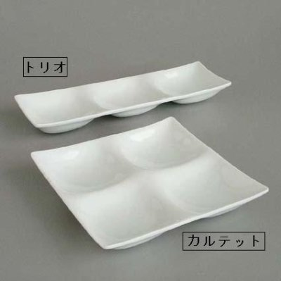 画像2: 【BLANC】カルテット//コワケ/小分け プレート/四つ仕切り皿