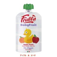 画像5: 【Baby Fruit】Frulla ベビーフルーツ オーガニック フルーツ スムージー 有機フルーツ 果物 ヘルシー 食物繊維 ダイエット 離乳食 お出かけ 携帯用 ジュース 水分補給 (5)