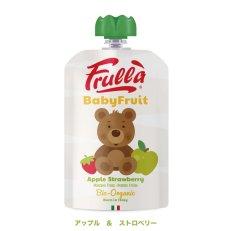 画像4: 【Baby Fruit】Frulla ベビーフルーツ オーガニック フルーツ スムージー 有機フルーツ 果物 ヘルシー 食物繊維 ダイエット 離乳食 お出かけ 携帯用 ジュース 水分補給 (4)