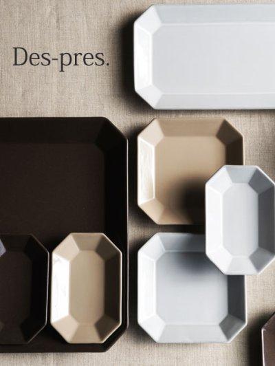 画像1: 【Des-pres】デ・プレ スクエアプレート グレー S 12cm/プレート/八角/四角/黒土/グレイ/クラシカル/取り皿/お皿/小皿/陶器/日本製