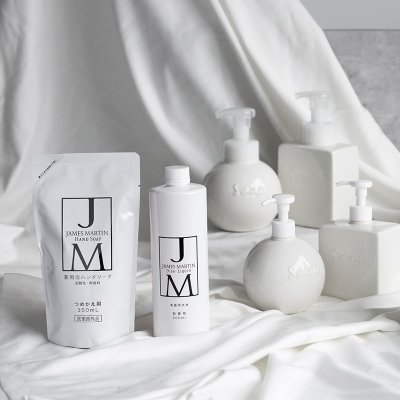 画像1: 【JAMES MARTIN】ジェームズマーティン フレッシュサニタイザー トリガー付きスプレーボトル 500ml/除菌/消臭食中毒/ウィルス対策/殺菌