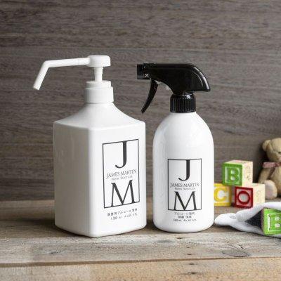 画像2: 【JAMES MARTIN】ジェームズマーティン フレッシュサニタイザー トリガー付きスプレーボトル 500ml/除菌/消臭食中毒/ウィルス対策/殺菌
