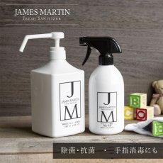 画像2: 【JAMES MARTIN】ジェームズマーティン フレッシュサニタイザー トリガー付きスプレーボトル 500ml/除菌/消臭食中毒/ウィルス対策/殺菌 (2)