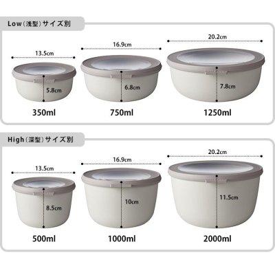 画像2: 【MEPAL】Cirqula  メパル サーキュラ 浅型 3ピースセット 3個 セット Shallow  マルチボウル 保存用器 保存 再利用 収納 冷凍 冷蔵 レンジ 食洗機