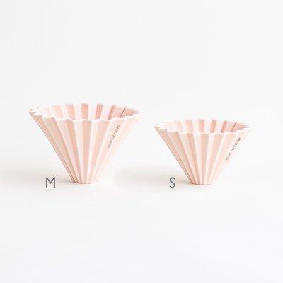 画像2: 【ORIGAMI】オリガミ ドリッパー Dripper S  マットカラー コーヒードリッパー 単品 コーヒー 珈琲 陶器 磁器 日本製 美濃焼 岐阜 カフェ