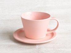 画像5: 【作山窯-SAKUZAN-】SAKUZAN DAYS Sara Cup&Saucer カップ&ソーサー/コーヒーカップ/サラ/カフェ/磁器/日本製/陶器 (5)