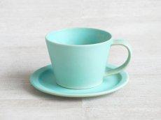 画像7: 【作山窯-SAKUZAN-】SAKUZAN DAYS Sara Cup&Saucer カップ&ソーサー/コーヒーカップ/サラ/カフェ/磁器/日本製/陶器 (7)