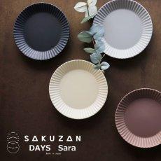 画像1: 【作山窯-SAKUZAN-】SAKUZAN DAYS Sara Stripe PlateM  ストライププレートM リム皿/お皿 19cm/プレート/取り皿/小皿/カフェ/サラ/磁器/日本製/陶器 (1)