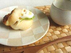 画像3: 【作山窯】市松 平皿 小/小皿/取皿/プレート/格子/パン皿/美濃焼き/日本製/陶器 (3)