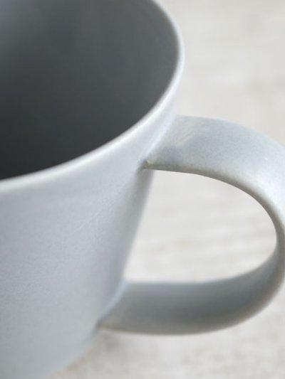 画像2:  【作山窯-SAKUZAN-】SAKUZAN DAYS Sara スープマグ/カフェマグ/コーヒーカップ/スープカップ/サラ/カフェ/磁器/日本製/陶器