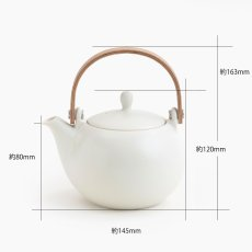 画像8: 【SALIU】結 YUI 土瓶 急須 600ml 陶器/磁器/白磁/丸い/かわいい/可愛い/美濃焼/急須/日本製/ティーポット おしゃれ かわいい きゅうす 茶こし 取っ手 人気 おすすめ  (8)