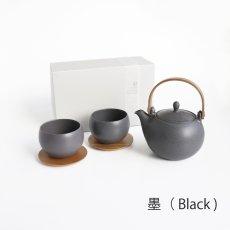 画像2: 【SALIU】結 YUI 土瓶 急須 600ml 5点セット 湯呑み 茶敷 茶托 ソーサー 陶器/磁器/白磁/丸い/かわいい/可愛い/美濃焼/急須/日本製/ティーポット おしゃれ かわいい きゅうす 茶こし 取っ手 人気 おすすめ  (2)