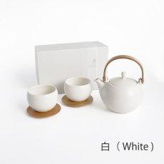 画像5: 【SALIU】結 YUI 土瓶 急須 600ml 5点セット 湯呑み 茶敷 茶托 ソーサー 陶器/磁器/白磁/丸い/かわいい/可愛い/美濃焼/急須/日本製/ティーポット おしゃれ かわいい きゅうす 茶こし 取っ手 人気 おすすめ  (5)