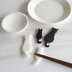 画像2: 【Pearl Collection】親子猫セット 箸置き カトラリーレスト 大きな猫 ねこ 黒猫 ネコ 黒水牛 水牛角 シェル 貝 (2)