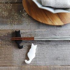 画像3: 【Pearl Collection】猫 しっぽでハート 箸置き セット ねこ 黒猫 白猫 ネコ シェル パール 黒水牛 貝 (3)