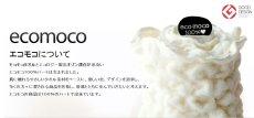 画像4: 【eco moco】エコモコ フェイスタオル/ハネル糸/オゾン漂泊 /スノー/ホワイト/今治製タオル/日本製/もこもこ/モコモコ/ワッフル (4)