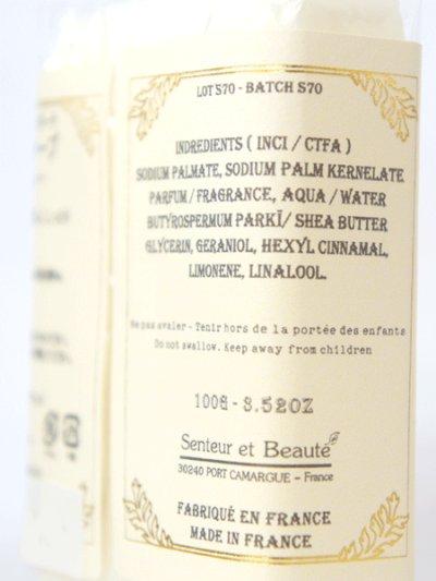 画像2: 【French classic】フレンチクラシック マイルドソープ/固形石鹸 100g/ボディソープ/フランス製/サンタール・エ・ボーテ