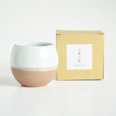 画像1: 【SALIU】ころころ SA02 湯呑み ロックカップ ホワイト 白 ネイビー 紺 イエロー 黄色 ロロ LOLO 陶器 日本製