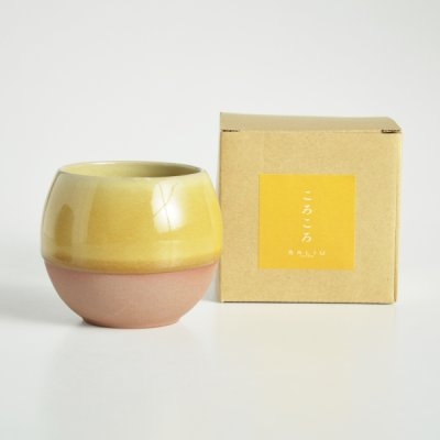 画像2: 【SALIU】ころころ SA02 湯呑み ロックカップ ホワイト 白 ネイビー 紺 イエロー 黄色 ロロ LOLO 陶器 日本製
